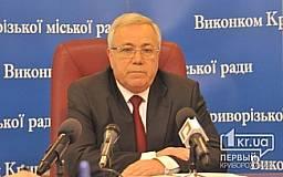 Юрий Вилкул распорядился ликвидировать стихийные рынки до Дня города