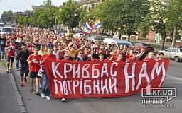 «Кривбасс» побеждает «Карпаты» и поднимается на 6 место в чемпионате