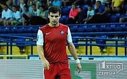 Два футболиста «Кривбасса» попали в сборную тура