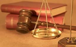 Верховная Рада уволила двух криворожских судей
