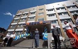 В Кривом Роге открыли новую амбулаторию, клинику «Медиком» и скульптуру «Богородица матерь с Предвечным младенцем»