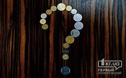 В Украине выросла заработная плата
