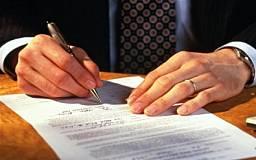 Правительство хочет устанавливать цены на услуги нотариусов