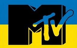 Телеканал MTV Ukraine прекратил вещание
