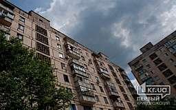 По всей Украине дорожают квартиры, кроме Кривого Рога