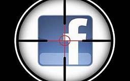 Реальные доходы граждан будут отслеживаться через Facebook