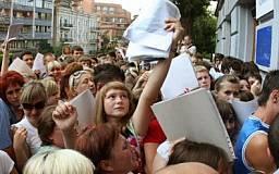 Сегодня в Украине стартовала регистрация абитуриентов на ВНО