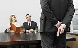 Новый закон о занятости населения - гарантия трудоустройства