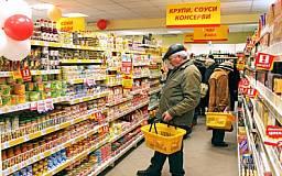 Украинцы должны быть готовы к повышению цен на продукты и тарифы ЖКХ