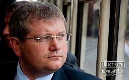 Королевская планирует повысит зарплату Александру Вилкулу