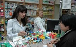 В Украине запретили… валидол