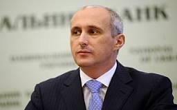 Новый глава НБУ раскрыл стратегию работы на 2013 год