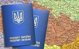 Украинцев искусственно удерживают в стране