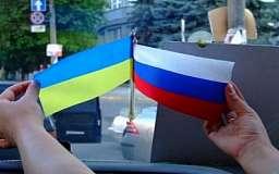 Русский язык может стать опять «иностранным»