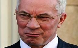 Азаров одолжит 15 млрд долларов