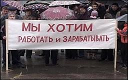 Железнодорожники пикетируют Кабмин