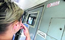 На ПЖД оштрафовали 215 человек нарушивших закон о курении
