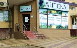 Азаров отстаивает интересы инвалидов