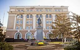 В Кривом Роге прошли торжественные мероприятия по случаю Дня Соборности Украины