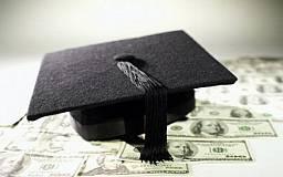 Получившим платное образование предоставляется налоговая скидка