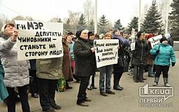 Снос киосков в Кривом Роге вызвал негодование у местных жителей