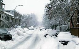 Вниманию водителей! В Кривом Роге прогнозируются сильные снегопады!