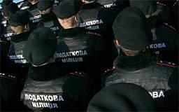 Налоговую милицию предложили ликвидировать
