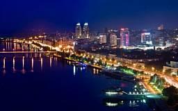 Венгрия проинвестирует Днепропетровскую область