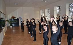В Криворожском районе открыли хореографическую студию