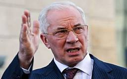 Азаров уволил главу Госреестра