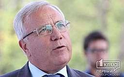 В Кривом Роге установили почтовые ящики за 1,2 млн гривен