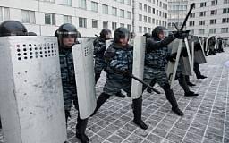 «Беркуту» запретят разгон демонстраций