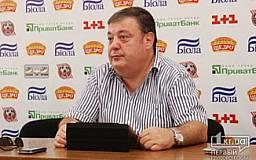 «Кривбасс» собирается выиграть чемпионат Украины