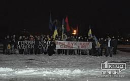 В Кривом Роге состоялось шествие в честь памяти погибших в битве под Крутами