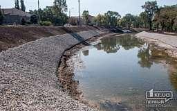 В Кривом Роге расчистят реку Ингулец