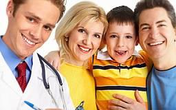 В Кривом Роге откроют центр семейной медицины