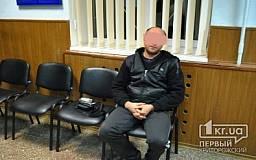 Смертельное ДТП в Кривом Роге: Водитель «ВАЗа» сбил насмерть мужчину и скрылся (18+)