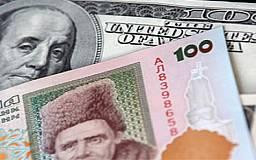 Украине необходим кредит МВФ, - эксперт