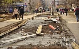 Криворожане против строительства киосков на 5-м Заречном