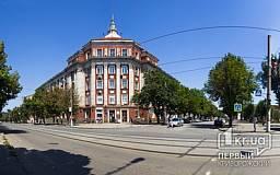 Криворожская фирма, принадлежащая «городским регионалам», получила 65 млн на проспект Карла Маркса