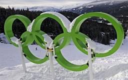Украина утвердила заявку на проведение зимней Олимпиады-2022