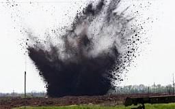 Возле Кривого Рога взорвали 66 минометных мин