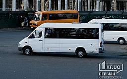 В Кривом Роге водитель маршрутки избил пассажира