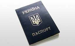 В 2016 году украинцы забудут про свои привычные паспорта