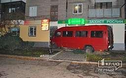 Серьезное ДТП в Кривом Роге: Микроавтобус въехал в магазин. Есть пострадавшие