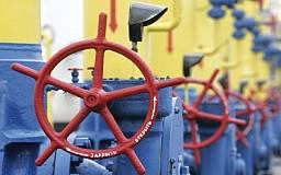 Украина прекратила закупать газ у России