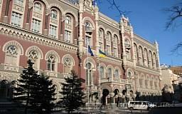 Янукович призывает принять меры по удешевлению кредитов