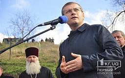 Александру Вилкулу не верят 70% украинцев