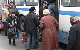 В Украине нет денег из-за «льготников», - эксперт