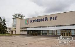 В Кривом Роге на базе аэропорта китайцы планируют построить логистический центр